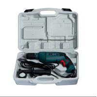 Rama 2 module, albastru...