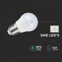 Cablu MYYM 3x0,75 (H03VV-F,...